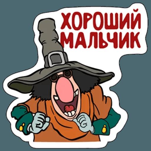 Остров - Sticker 11