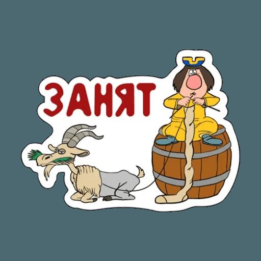 Остров - Sticker 26