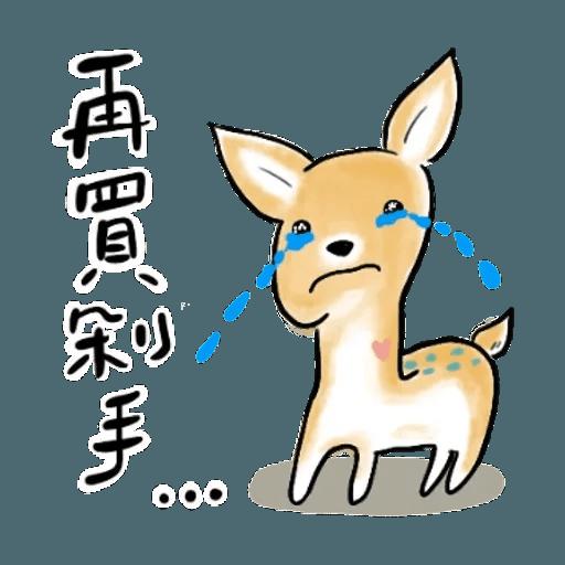 文具控專用!又愛又恨日常篇 - Sticker 20