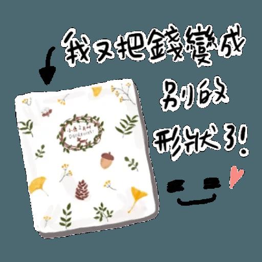 文具控專用!又愛又恨日常篇 - Sticker 14