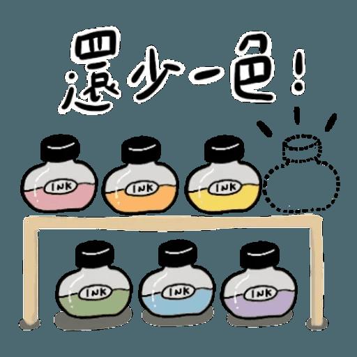 文具控專用!又愛又恨日常篇 - Sticker 8