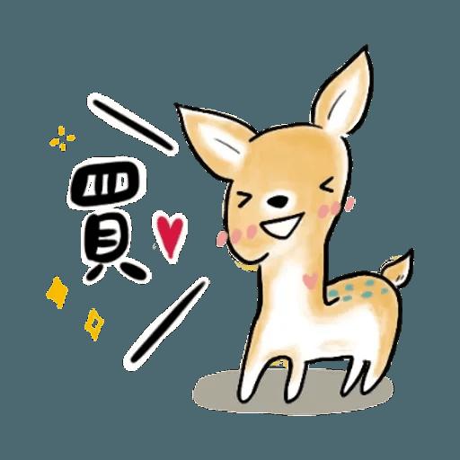文具控專用!又愛又恨日常篇 - Sticker 16