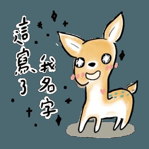 文具控專用!又愛又恨日常篇 - Sticker 24