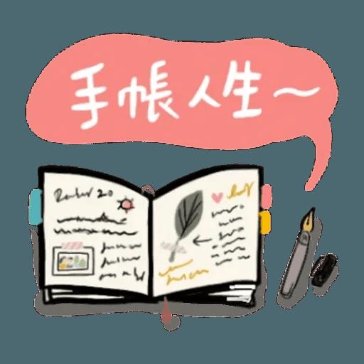 文具控專用!又愛又恨日常篇 - Sticker 7
