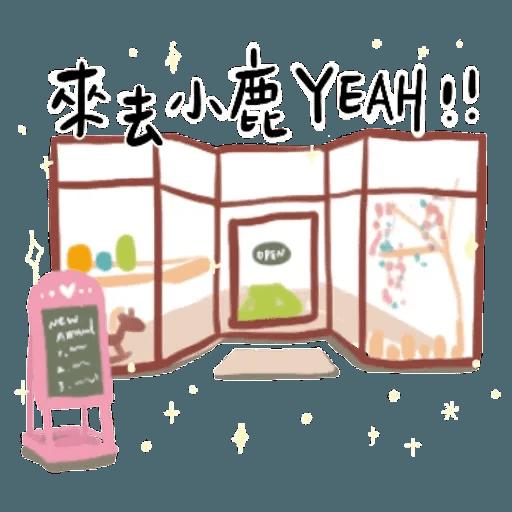 文具控專用!又愛又恨日常篇 - Sticker 17