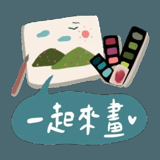 文具控專用!又愛又恨日常篇 - Sticker 13