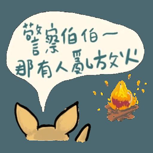 文具控專用!又愛又恨日常篇 - Sticker 2