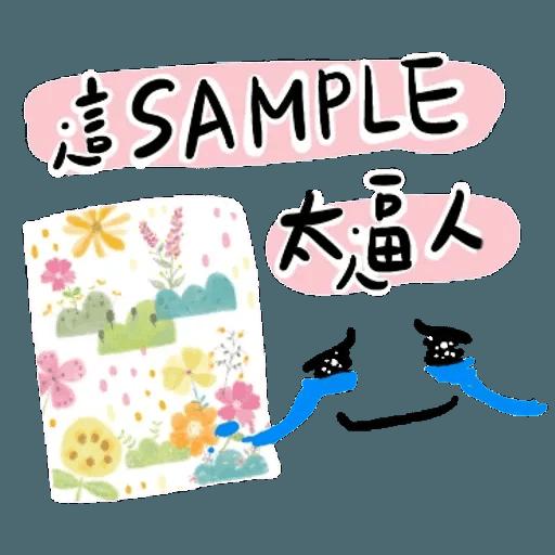 文具控專用!又愛又恨日常篇 - Sticker 23