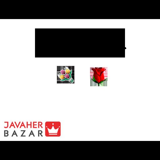 JavaherBazar - Sticker 16
