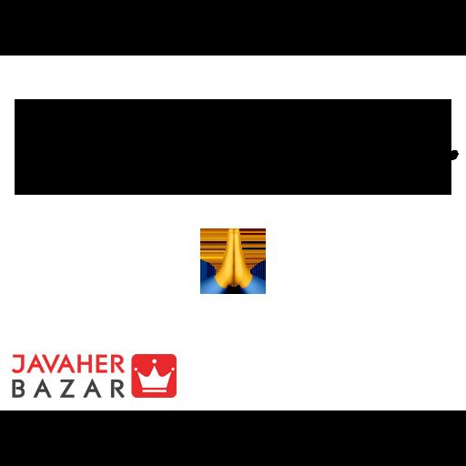 JavaherBazar - Sticker 4