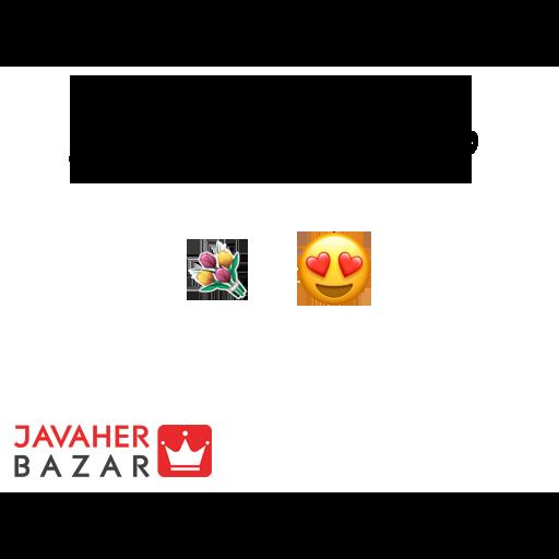 JavaherBazar - Sticker 11