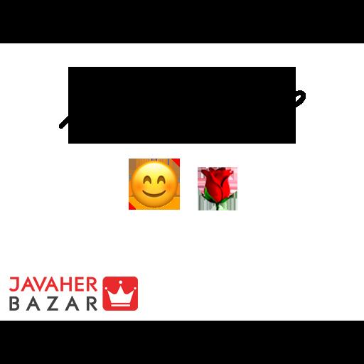 JavaherBazar - Sticker 30