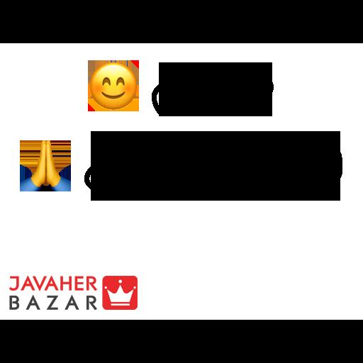 JavaherBazar - Sticker 9