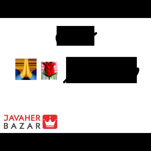 JavaherBazar - Sticker 3