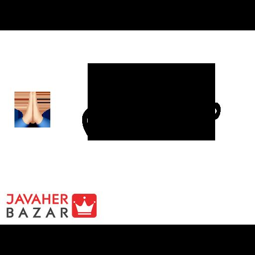 JavaherBazar - Sticker 5