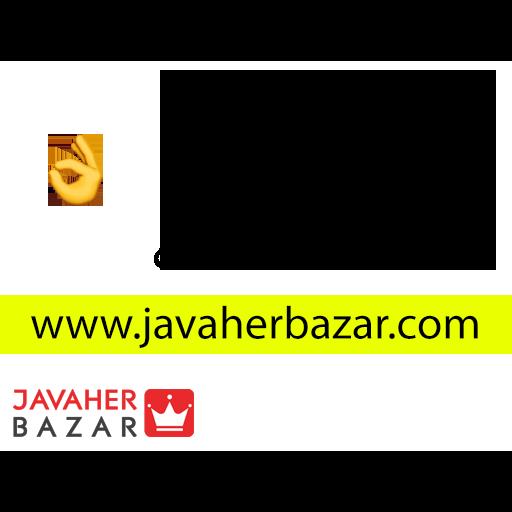 JavaherBazar - Tray Sticker