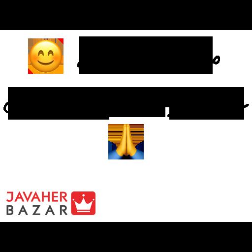 JavaherBazar - Sticker 25