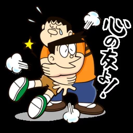 Doraemon - Sticker 8