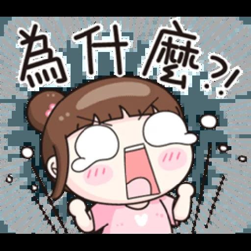 魚子醬 - Sticker 4