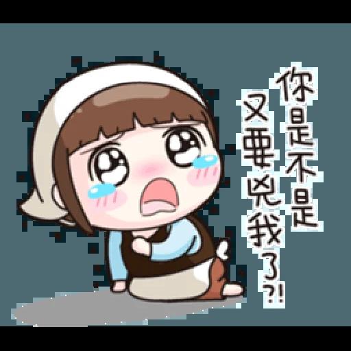 魚子醬 - Sticker 8