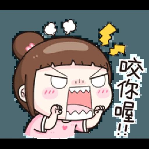 魚子醬 - Sticker 2