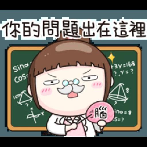 魚子醬 - Sticker 26