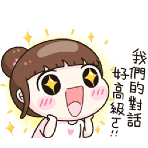 魚子醬 - Sticker 1