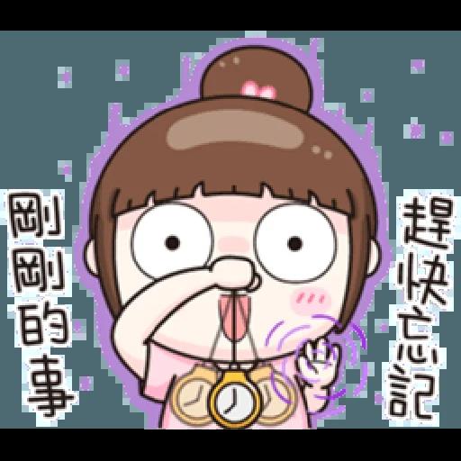魚子醬 - Sticker 5