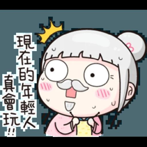 魚子醬 - Sticker 13