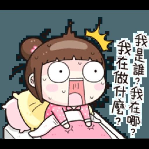 魚子醬 - Sticker 6