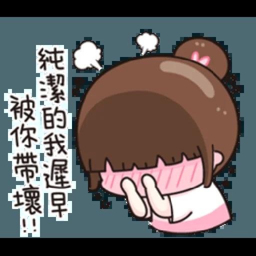 魚子醬 - Sticker 9