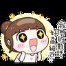 魚子醬 - Tray Sticker