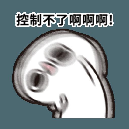 晃晃人2 - Sticker 4