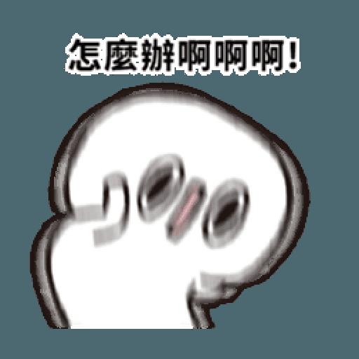 晃晃人2 - Sticker 1