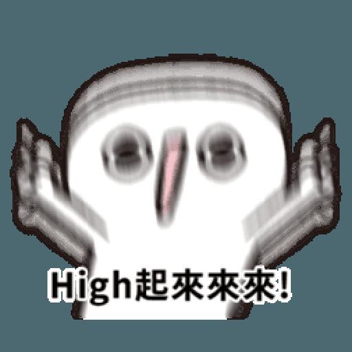 晃晃人2 - Sticker 5