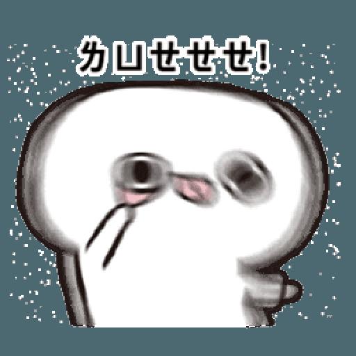 晃晃人2 - Sticker 14