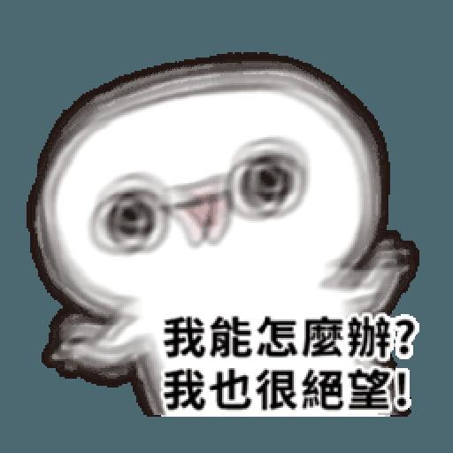晃晃人2 - Sticker 9
