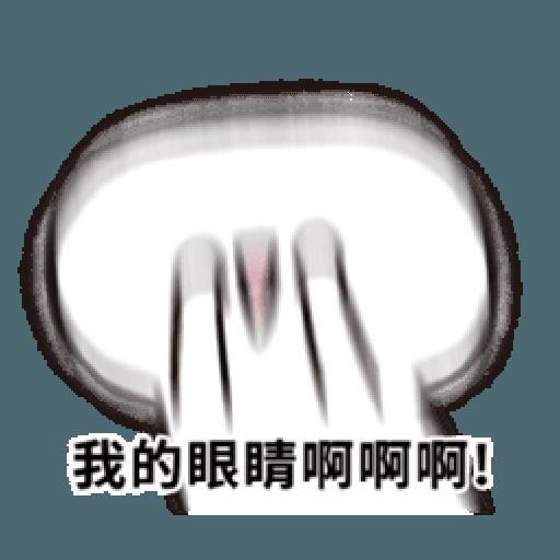 晃晃人2 - Sticker 15