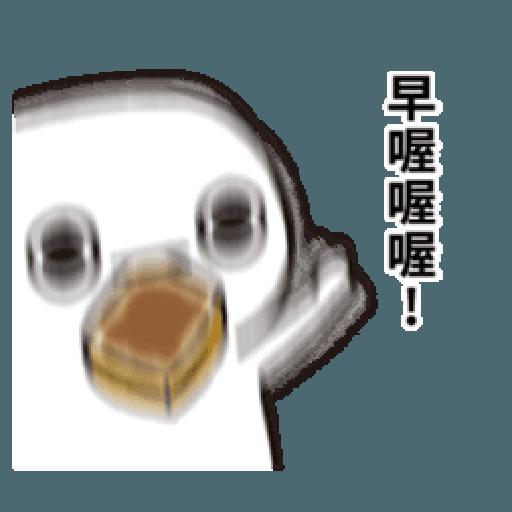 晃晃人2 - Sticker 12