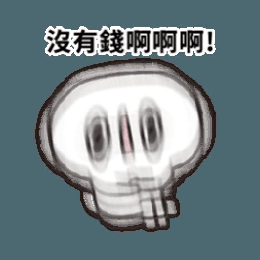 晃晃人2 - Sticker 18