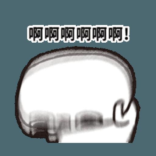 晃晃人2 - Sticker 2