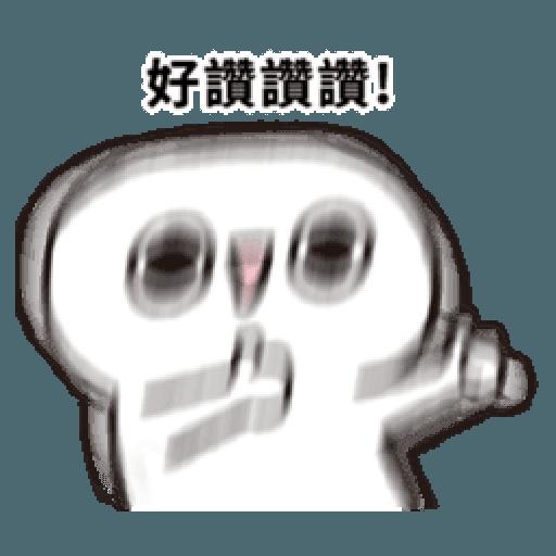 晃晃人2 - Sticker 10