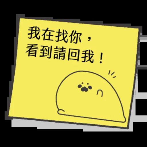 This is a sticker - Sticker 27