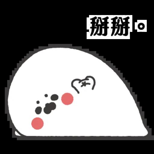 This is a sticker - Sticker 11