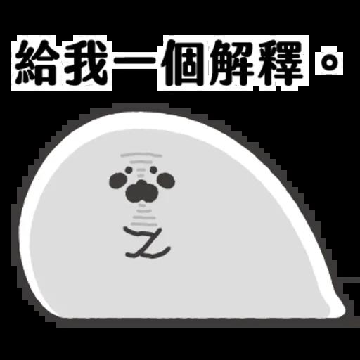 This is a sticker - Sticker 22