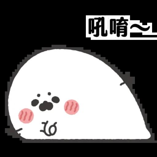 This is a sticker - Sticker 14