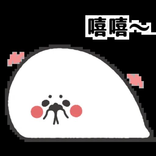 This is a sticker - Sticker 6