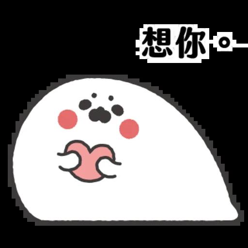 This is a sticker - Sticker 21