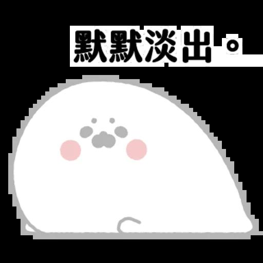 This is a sticker - Sticker 28