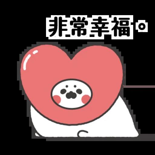 This is a sticker - Sticker 8